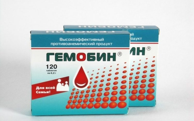 Гемобин