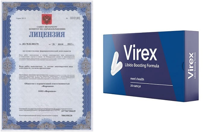 Вирекс