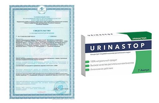 Уринастоп