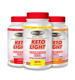 Кeto Light
