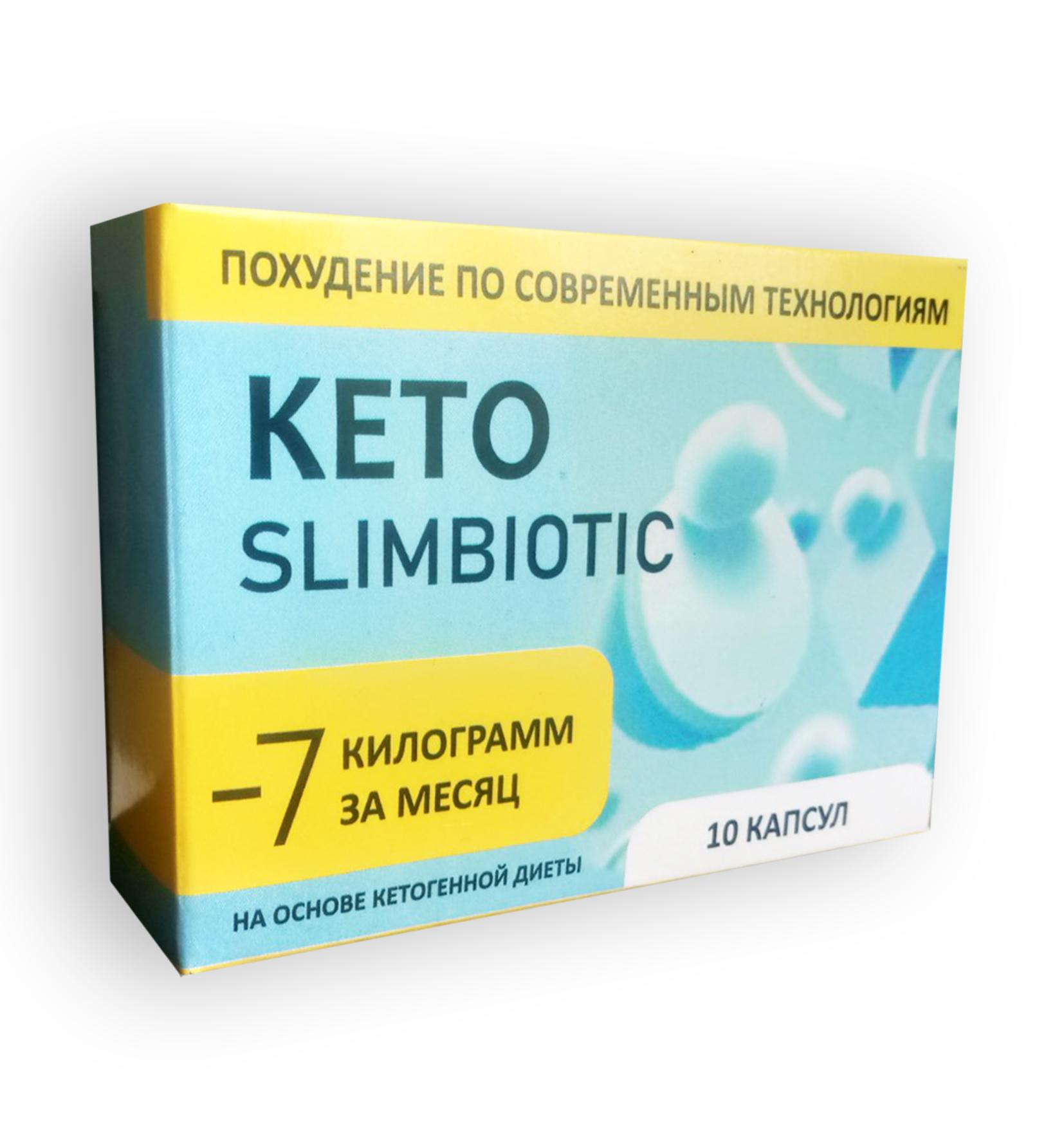 Keto SlimBiotic