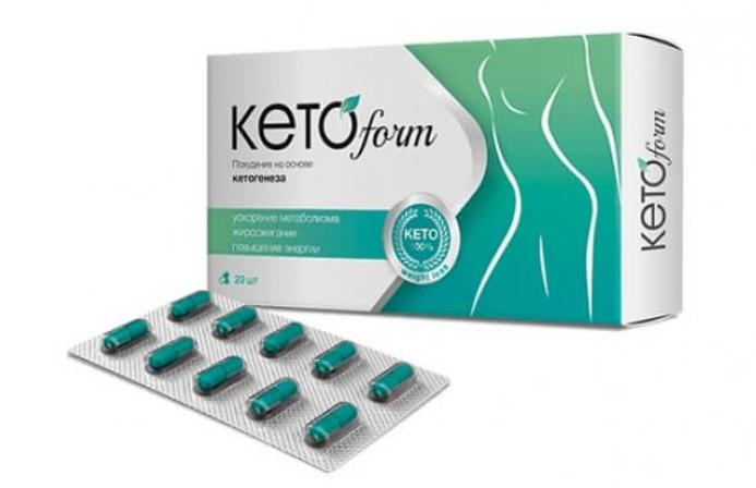 KetoForm