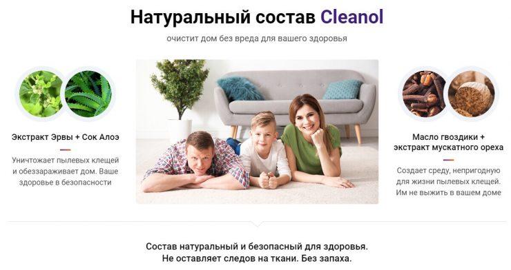 Cleanol Home