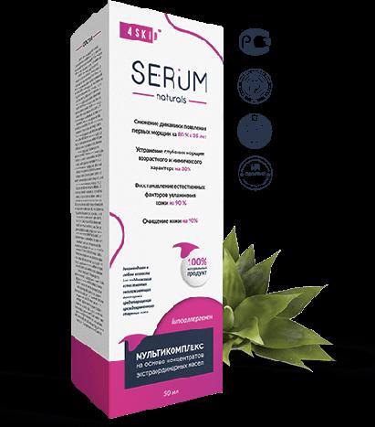 Serum naturals