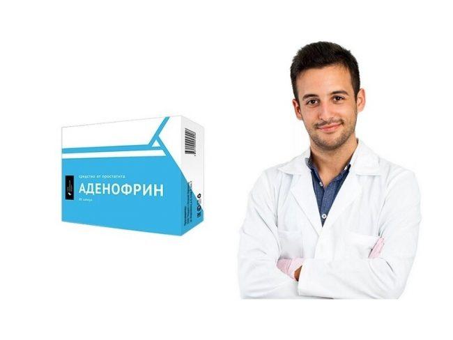 Adenofrin